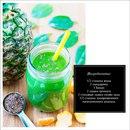 5 рецептов полезных зеленых смузи для красоты вашей кожи!