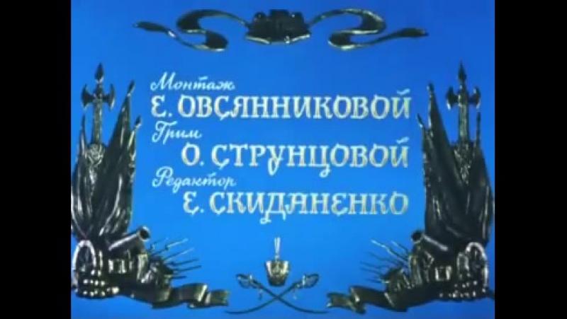 Gusarskaya Ballada _ Гусарская баллада on Memocast.com-slet-scscscrp