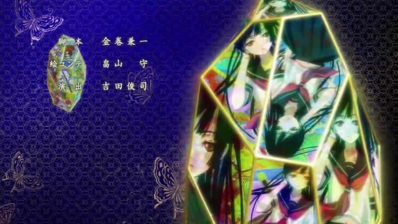 [ED] Jigoku Shoujo_ Yoi no Togi _ Hell Girl 4 _ Адская девочка_ Разговоры в суме