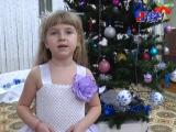 Мы продолжаем слушать новогодние стихи в исполнении детишек. Сегодня герои нашей рубрики — воспитанники детского сада №3.