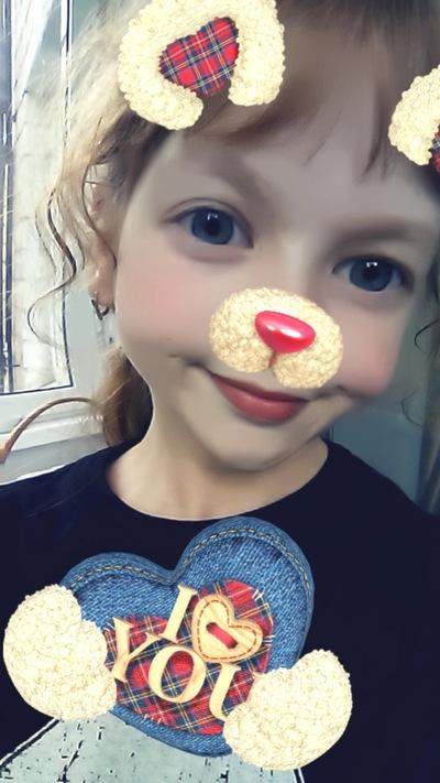 Полина Кныш