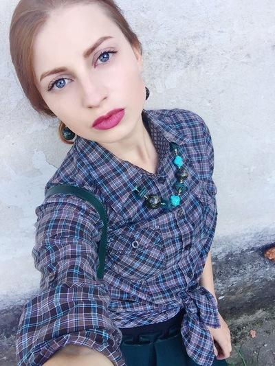 Аня Рыжкова