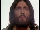 Иисус из Назарета - (3 серия) 1977