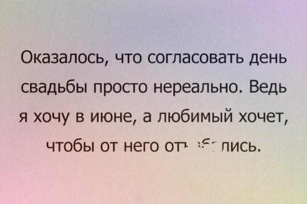 Евгения Румянцева |