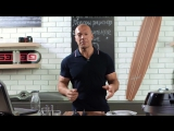 Главные законы питания. Как сжигать подкожный жир и набирать мышечную массу.