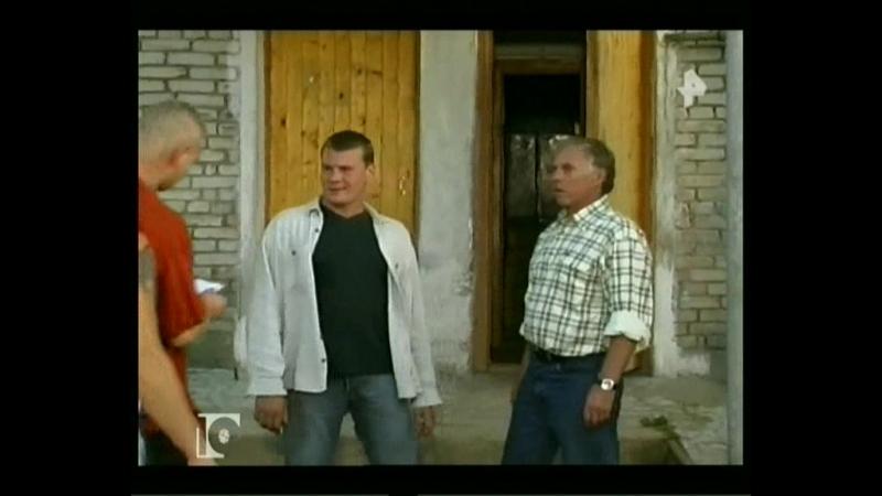 ДАЛЬНОБОЙЩИКИ ЛЁХА 10-я серия на канале РЕН ТВ