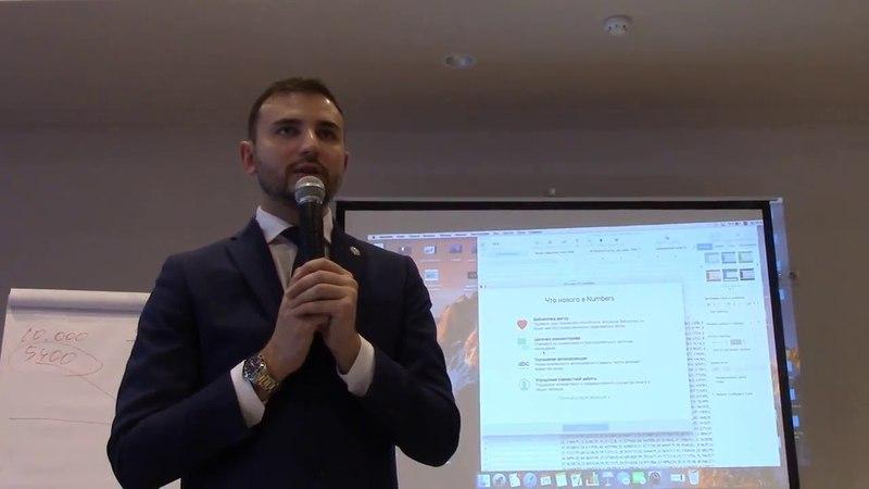 Автолизинг. «ABA Marketing Group Inc.» Дмитрий Боровик (3 часть)