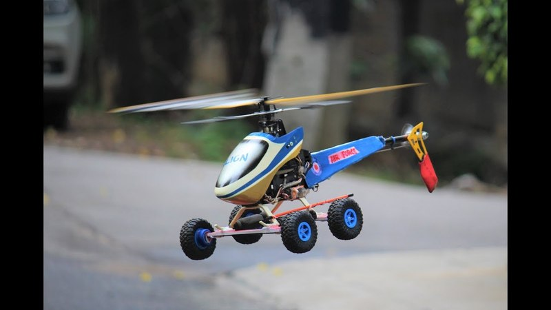 How To Make a Helicopter - RC Helicopter Car run and fly