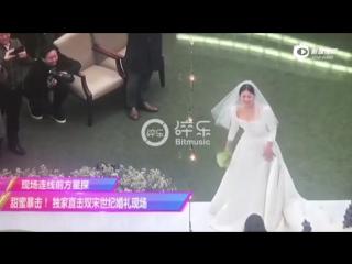 Свадьба Сон Джун Ки и Сон Хе Гё  3
