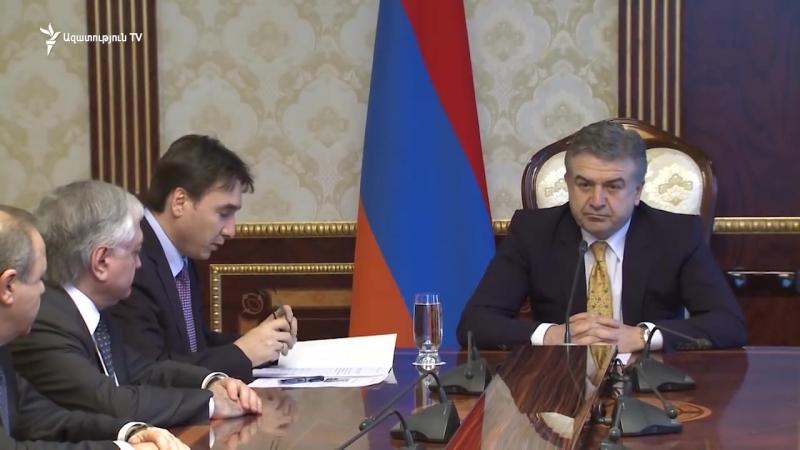 Карен Карапетян - исполняющий обязанности премьер-министра Армении 23 апреля 2018 года