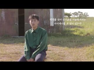 [BTS] 29.09.2017 DooJoon - CeCi 2017 October Romantic Read