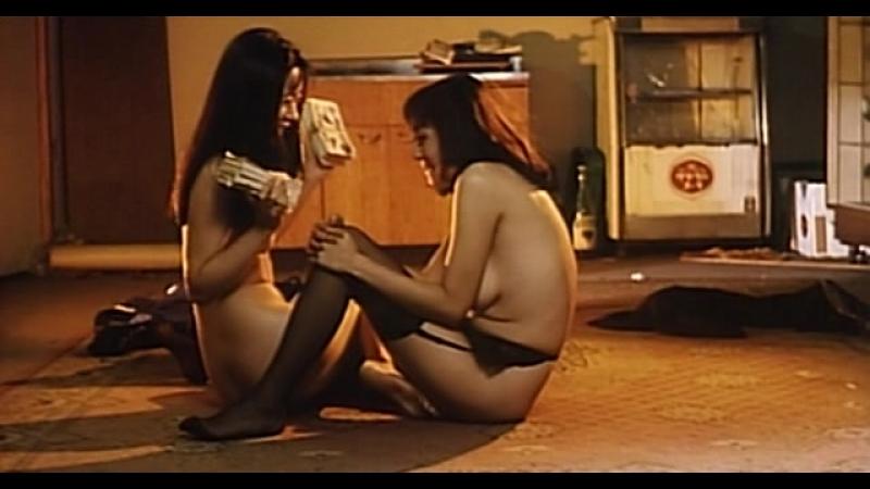 Развратная жена Sukebe-zuma otto no rusu ni (1995)