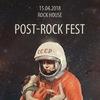ДЕНЬ КОСМОНАВТИКИ: POST-ROCK FEST @ МСК