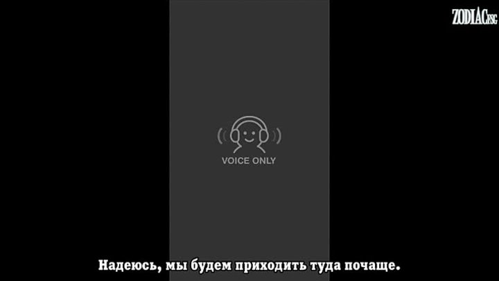 [RUS.SUB] Voice Only с Боной (WJSN) (15.12.2017)
