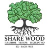Share Wood - Платное теперь бесплатно!