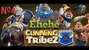 CunNing Tribez №4 Безумная черепаха