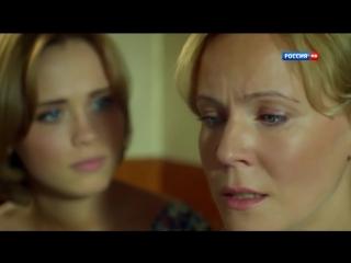Когда наступит рассвет. Все серии Русской мелодрамы 2014 смотрите онлайн в HD