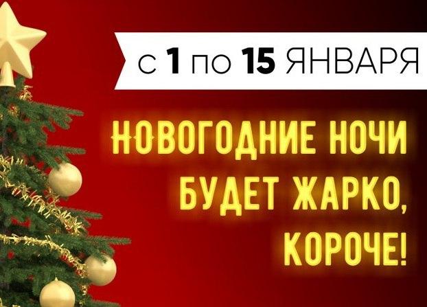 Афиша Тюмень ТРАДИЦИОННАЯ ВОСКРЕСНАЯ ТУСА!