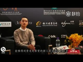[VIDEO] 171211 D.O. @ 巴塞电影 Weibo Update