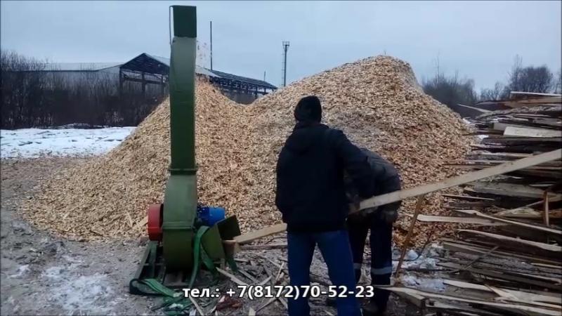 Щеподробилка ЩДС-6 измельчитель древесины, дробилка горбыля.