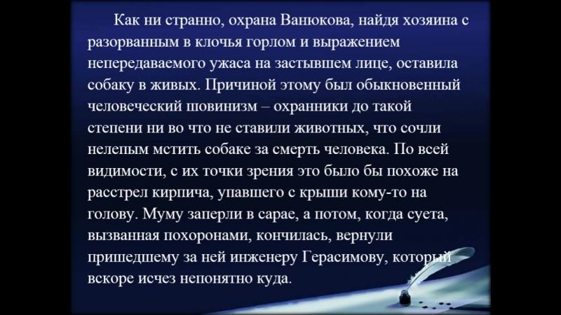 Виктор Пелевин - Святочный киберпанк, или Рождественкая Ночь-117.DIR - Часть 5 из 5 (книга)