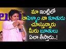 Great news! నందిని రెడ్డి స్పీచ్ కి ఎమోషనల్ | Emotional over Nandini Reddy's Speech |