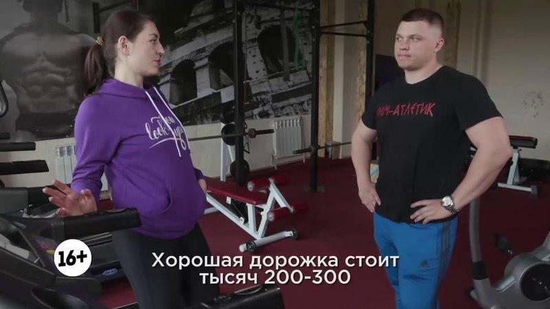 Alex Fitness vs Рим-Атлетик: чьи мускулы крепче?