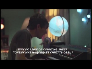Owl City - Fireflies (Светлячки) Текст+перевод
