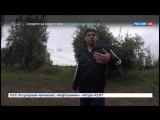 Свидетели Перуна. Специальный репортаж Александра Лукьянова
