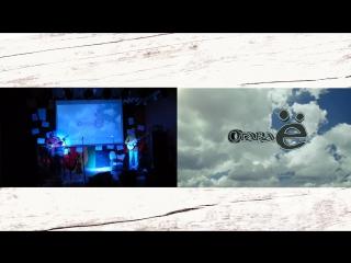 Алексей Белкин - live