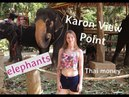 Karon view point Phuket ♥ Карон обзорная площадка Пхукет Таиланд