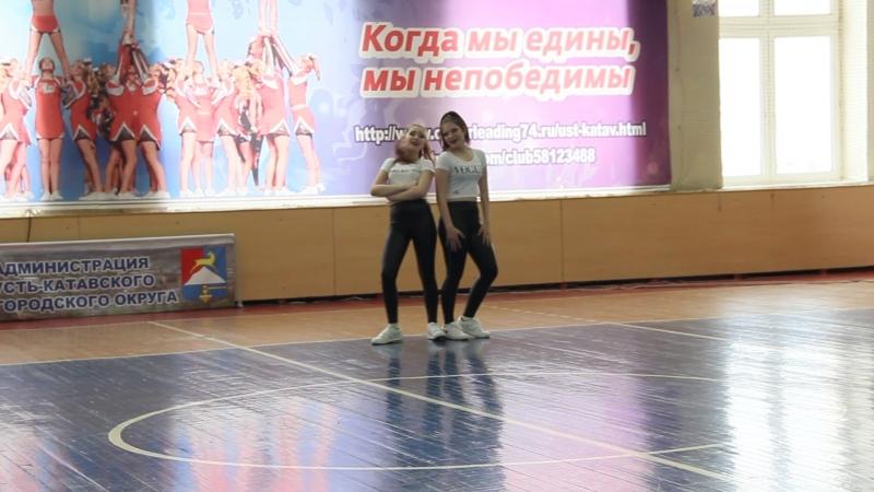 Настя и Даша чир хип-хоп