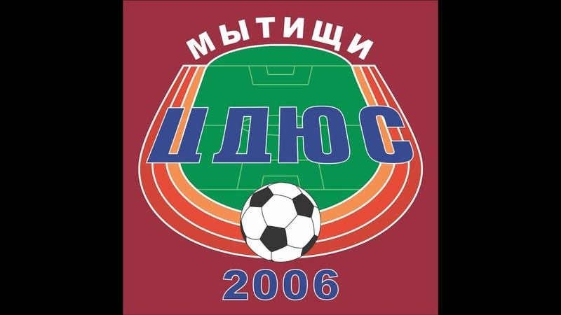2018.04.07 ЦДЮС Мытищи 2006 - Сатурн Московская область 2006