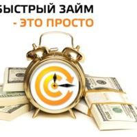 Деньги в долг г витебск дам в долг свои деньги до 30000