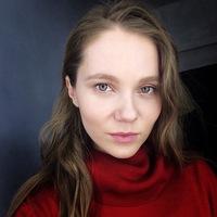 Катя Малиновская