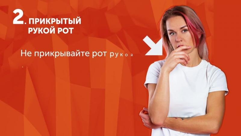 [AdMe.ru - Сайт о творчестве] 12 Жестов, Которые Лишают Вас Привлекательности