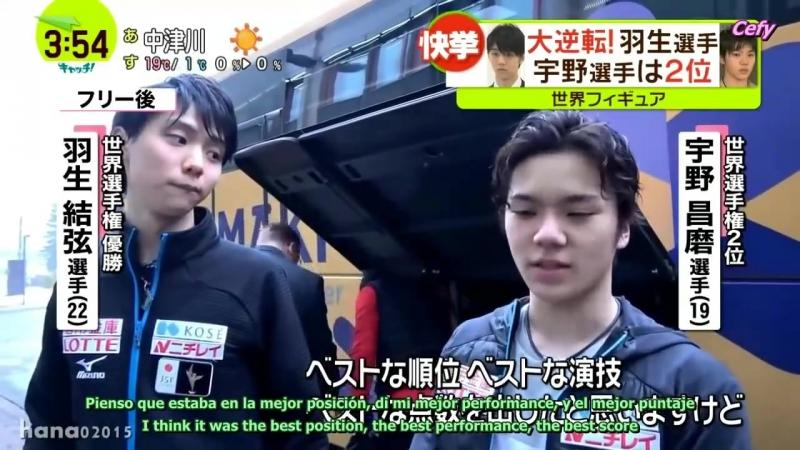 Yuzuru Hanyu and Shoma Uno at Worlds 2017 (ENG Sub)