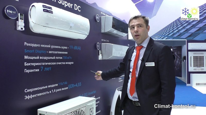Electrolux EVOLUTION Super DC INVERTER - Climat-kontrol.ru