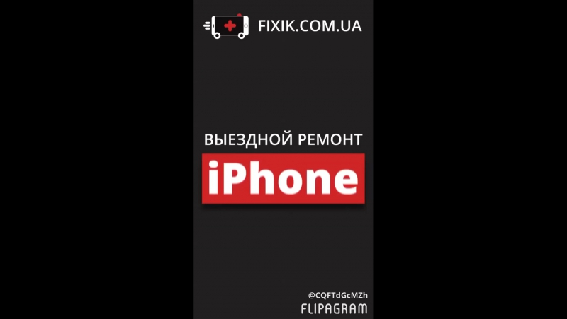 Fixi.com.ua