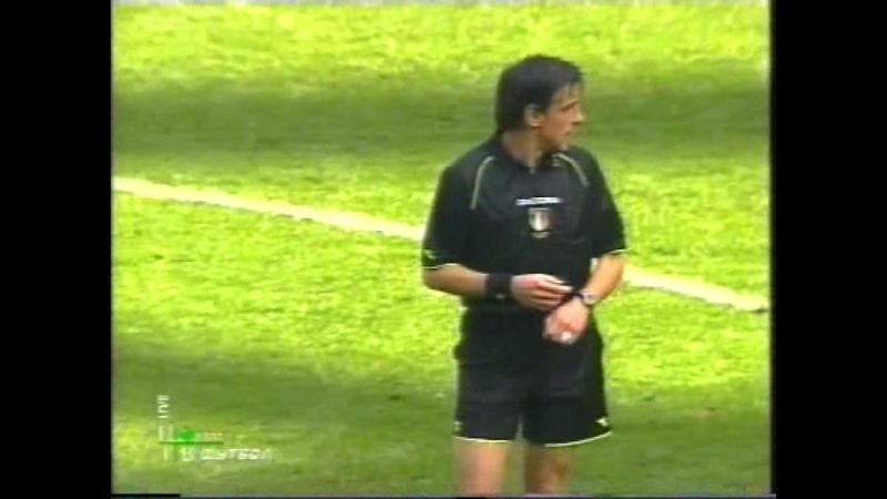 чемпионат италии 2003/2004, 32-й тур, Милан - Рома, нтв