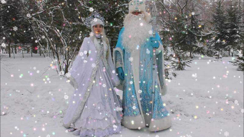 Поздравление от КТЦ Евразия и Сибирского хора
