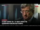 Тарута_ Пиночет был бы лучшим президентом, чем Порошенко. Большое интервью 25.08.17