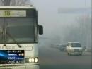 Автотранспорт Алматы переводят на газовое топливо