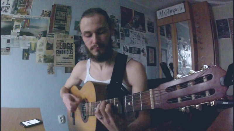 Хроники Края Джоконда Для разбора на гитаре