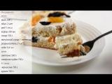 Простой быстрый МЕДОВИК на кефире Приятного Вам аппетита!  #Битва_кулинаров #кулинария #рецепты #кухня #вкусно #полезно #Готовим