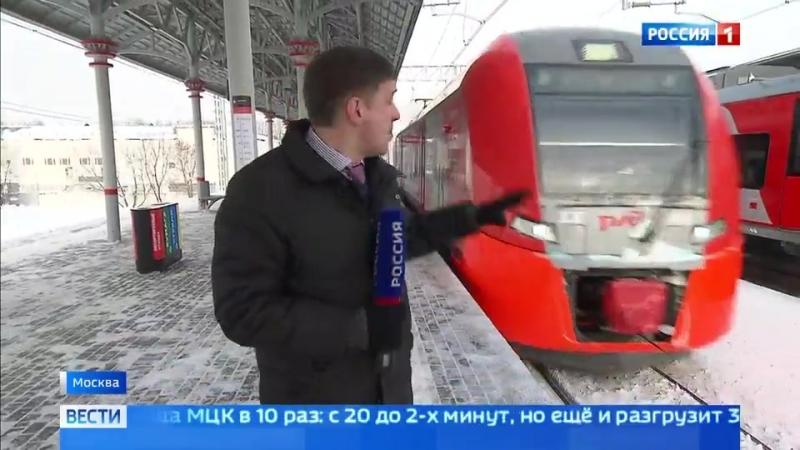 МЦК соединится с Рижской веткой железной дороги