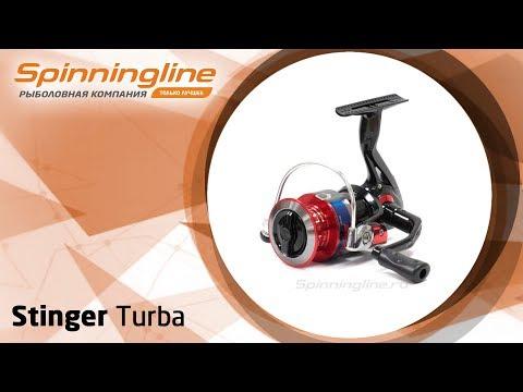 Безынерционная катушка Stinger Turba