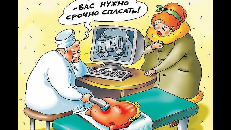 Методы мошенников из косметологических фирм взяли на вооружение медицинские центры