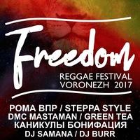 21/10 FREEDOM REGGAE FESTIVAL @Station Mir