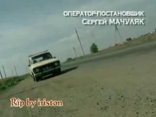 Владимир Широбоков в трейлере к фильму